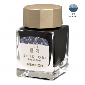 Atrament SAILOR Shikiori SHIMOYO granarowy 20ml