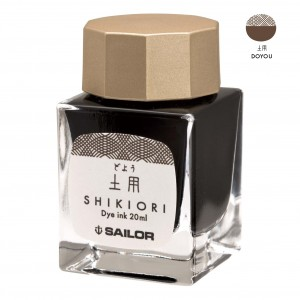 Atrament SAILOR Shikiori DOYOU ciemnobrązowy 20ml