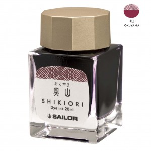 Atrament SAILOR Shikiori OKUYAMA owoc granatu 20ml