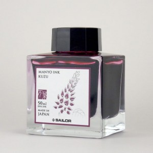 Atrament SAILOR MANYO Kuzu 50ml - bordowy