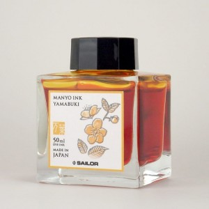 Atrament SAILOR MANYO Yamabuki 50ml - żółty