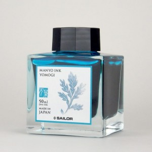Atrament SAILOR MANYO Yomogi 50ml - lazurowy