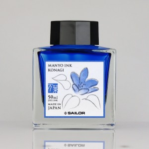 Atrament SAILOR MANYO Konagi 50ml  - szafirowy NEW