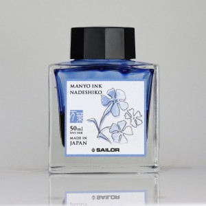 Atrament SAILOR MANYO Nadeshiko 50ml  - niebieski NEW